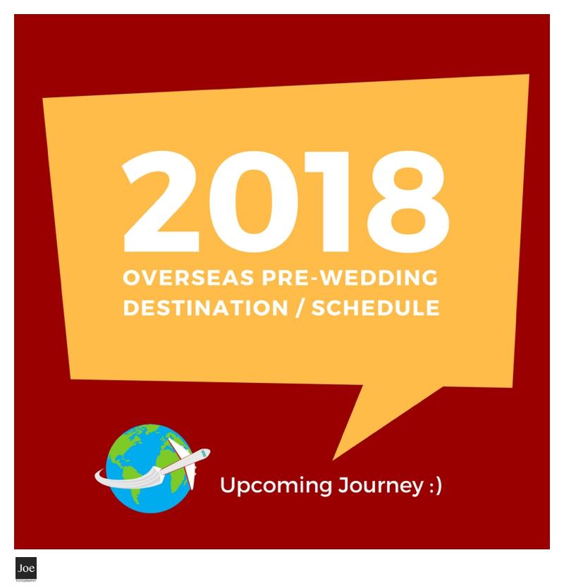 2018最新老喬海外婚紗拍攝行程