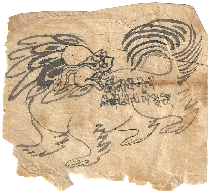 MONGOLIAN FOLK DRAWING