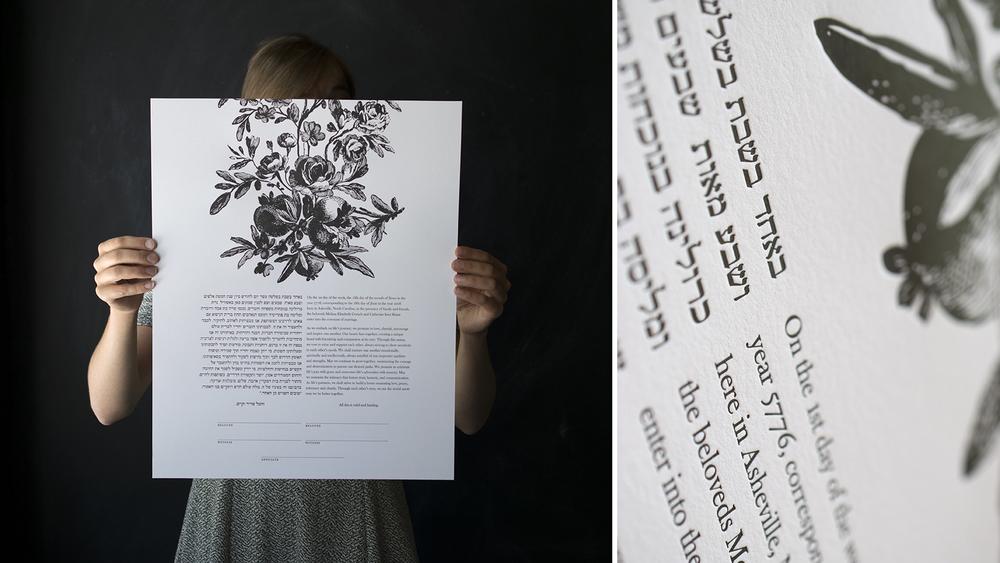 7 ton co. - ketubah letterpress print
