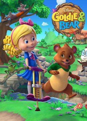 Goldie & Bear: CG Series