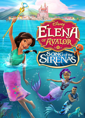 Song of the Sirenas: CG Feature