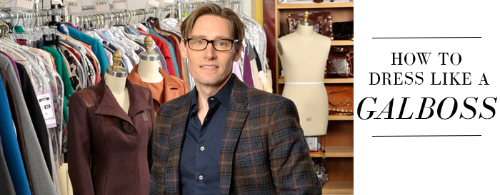 The Good Wife Costume Designer Dan Lawson Shares Tips On Dressing Like A Boss Just Us Gals
