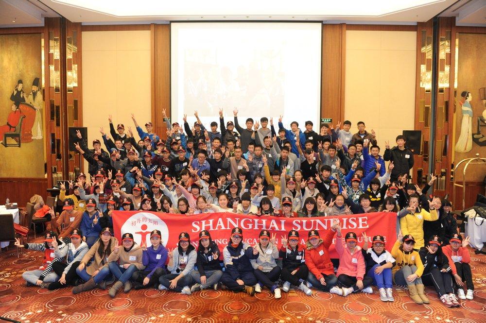 Annual Student-Sponsor Pairing Ceremony.jpg