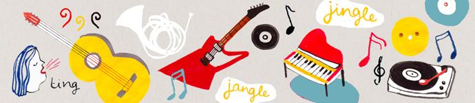 44_music-banner2web.jpg