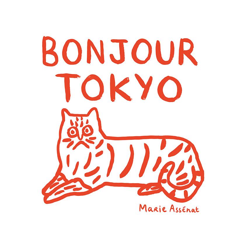 tokyo-chat.jpg