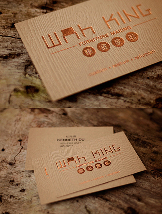 27-brass-shiny-wood-wooden-business-cards-design.jpg