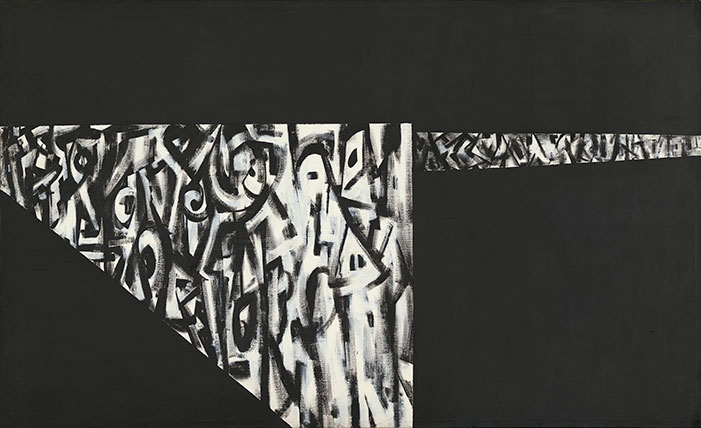Norman Lewis, Untitled (Alabama) (1967), Oil on canvas, 5 1/4 x 73 1/2 inches