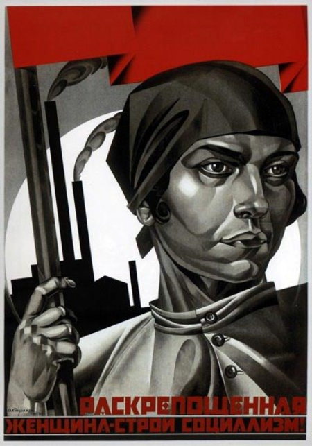 """Liberated Woman, Build Socialism,"" 1926"