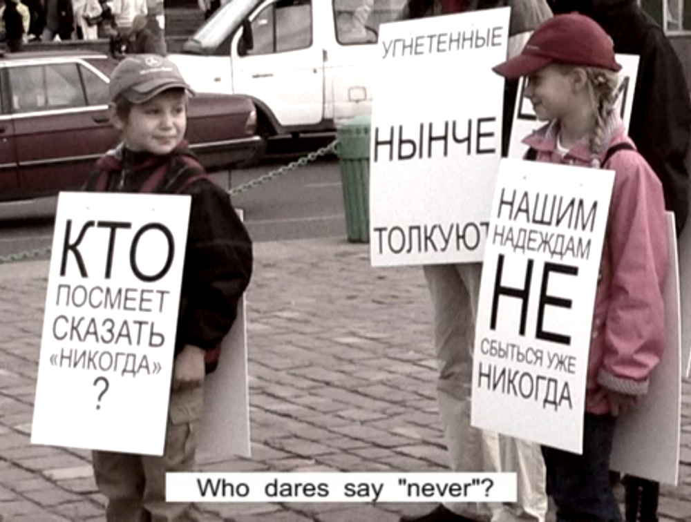Chto delat? (Tsaplya, Oleynikov and Vilensky), Angry Sandwichpeople or In Praise of Dialectics, 2005, video, 8min 5 sec, stills.