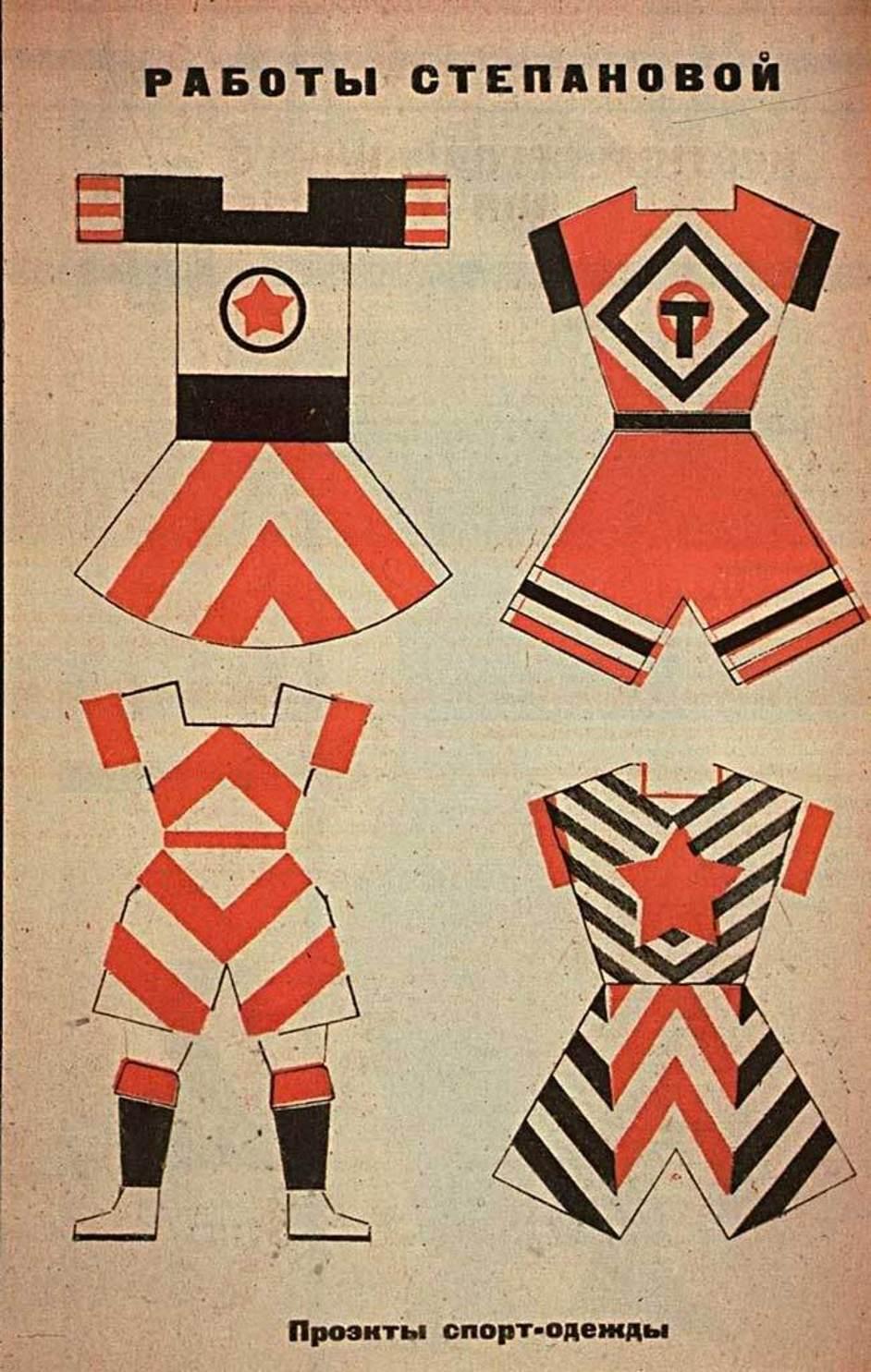 designs by Varvara Fyodorovna Stepanova