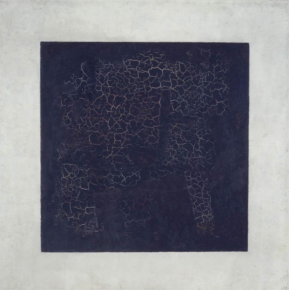 Kazimir Malevich, Black Square