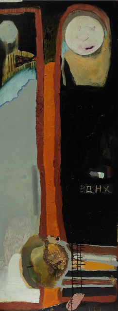 a : man : named : tikhon , 36'' x 76'', oil on wood.