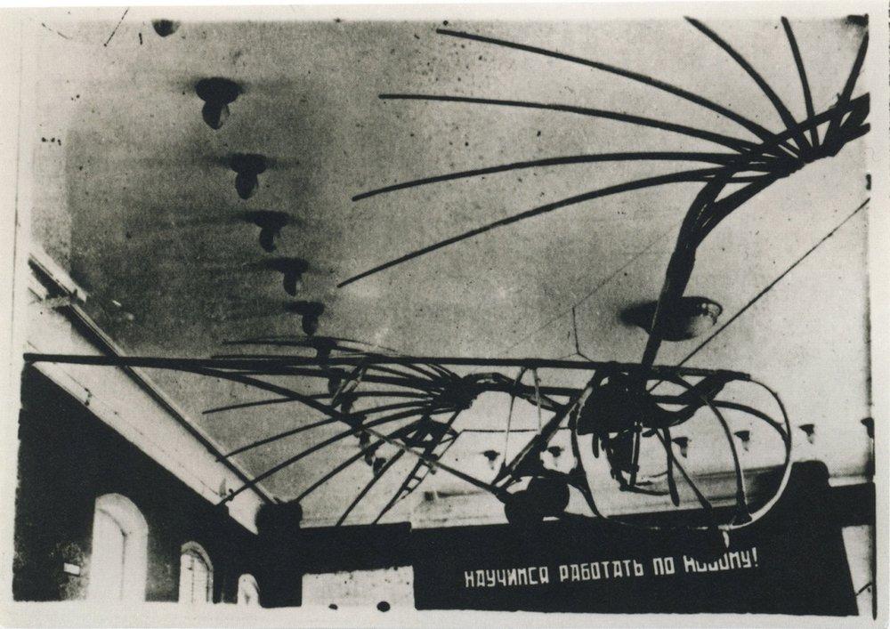 Presentation of Vladimir Tatlin's Letatlin in Moscow.