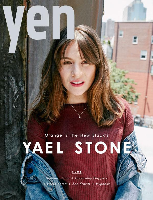 Yen78-Cover.jpg