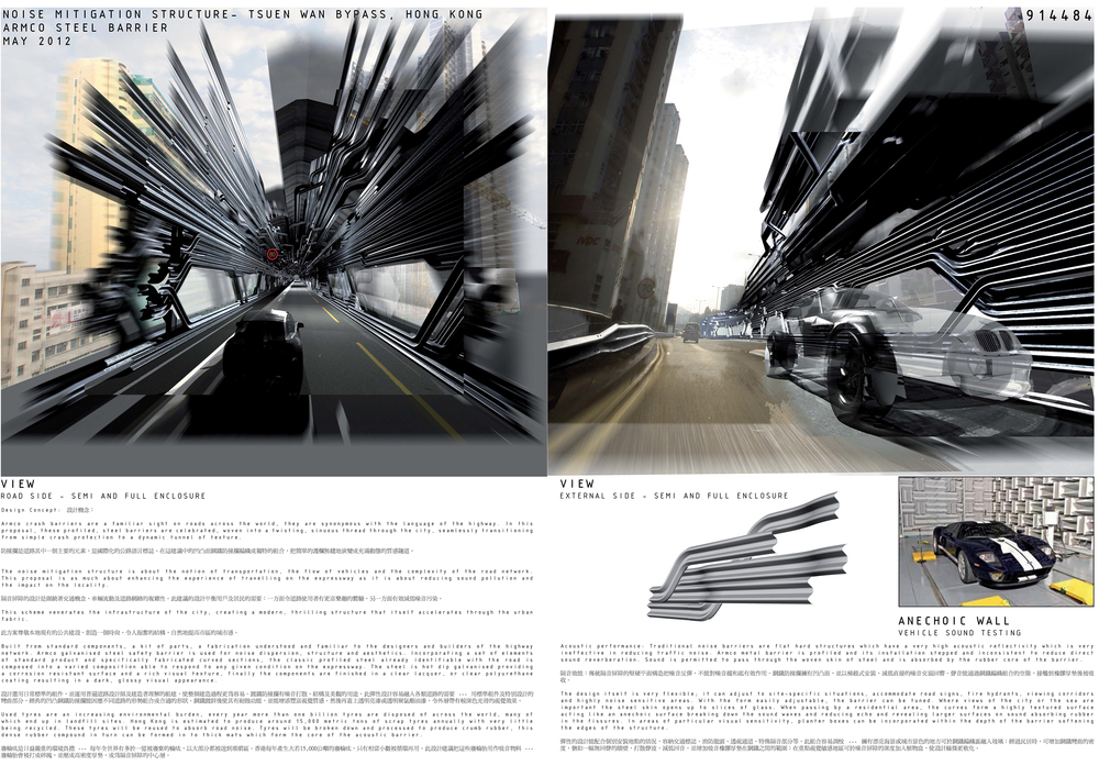 spawton-architecture_noise_01.jpg