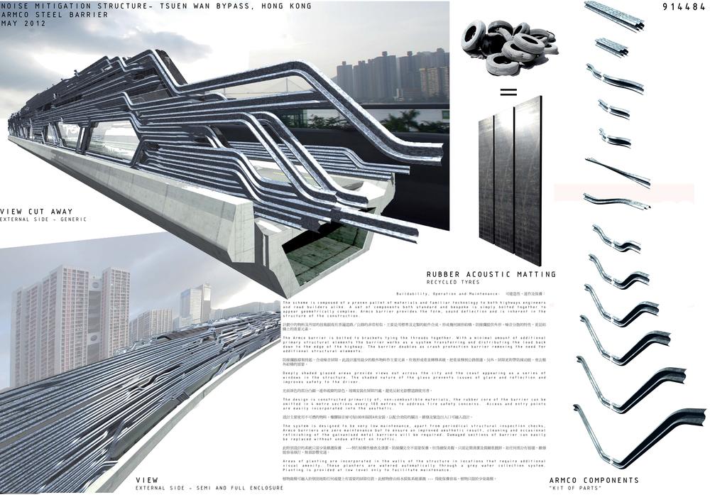spawton-architecture_noise_04.jpg