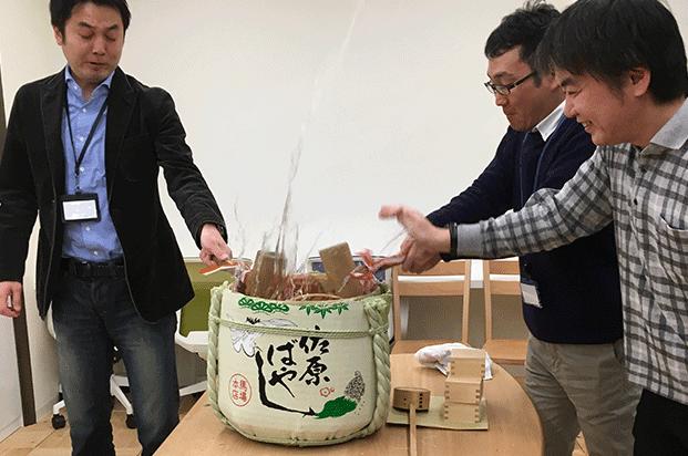 1Fオフィスオープン★