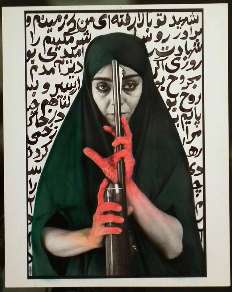 SHIRIN NESHAT - SEEKING MARTYRDOM, 1995.
