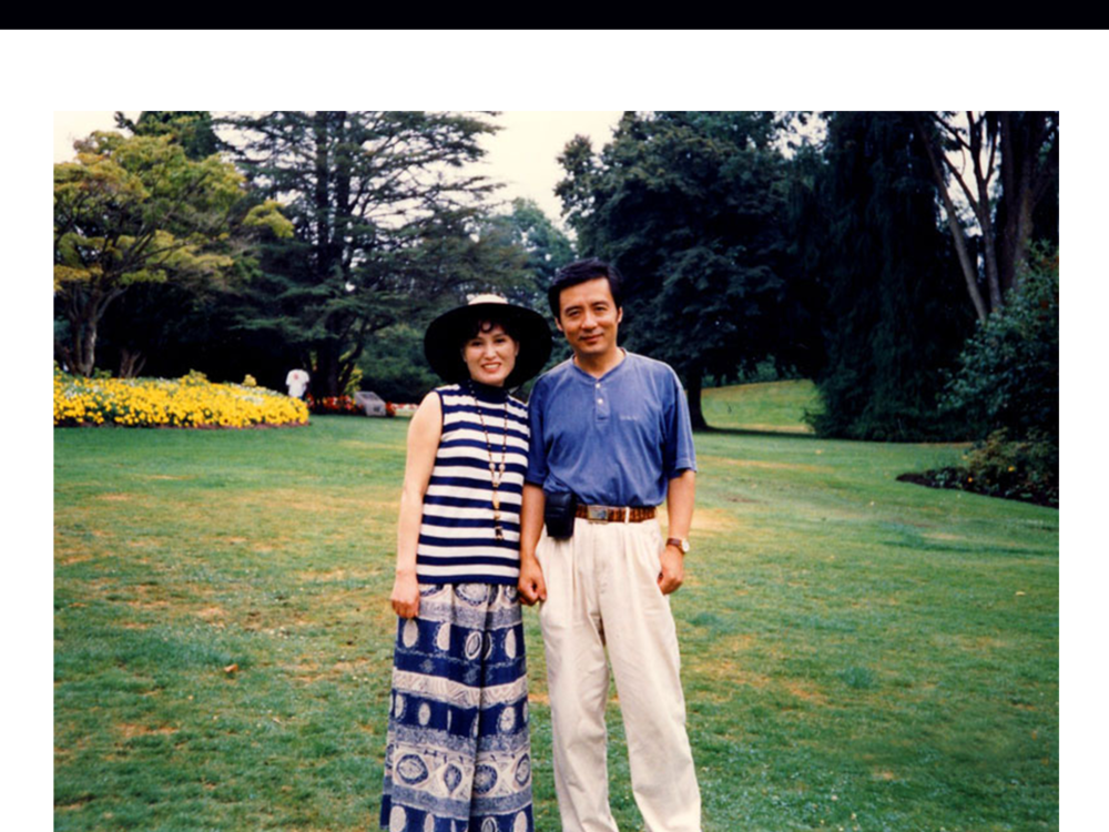 Xue Yanqun and his Wife, in Vancouver, Canada