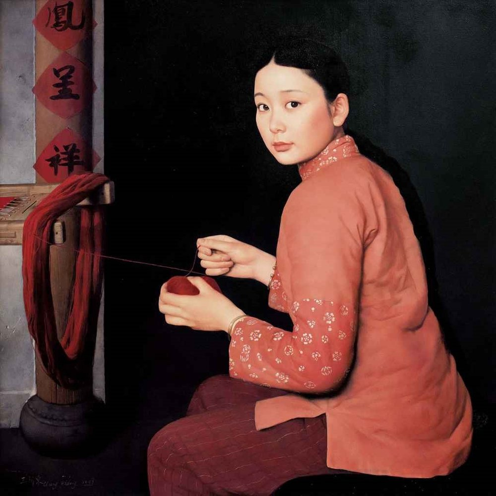 WANG YIDONG, 'A Moment's Reflection'