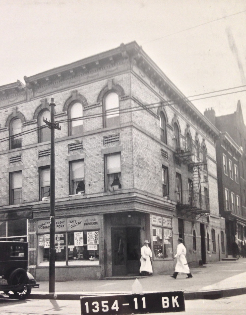 1516 Bergen Street, early 1940s. Department of Finance collection, NYC Municipal Archives.