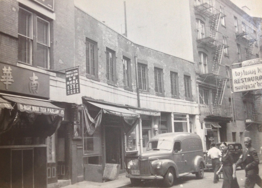 15-17 Doyers Street, Manhattan, 1951. Established in 1920, the Nam Wah Tea Parlor was the first to bring dim sum to New York. Department of Finance Collection, NYC Municipal Archives.