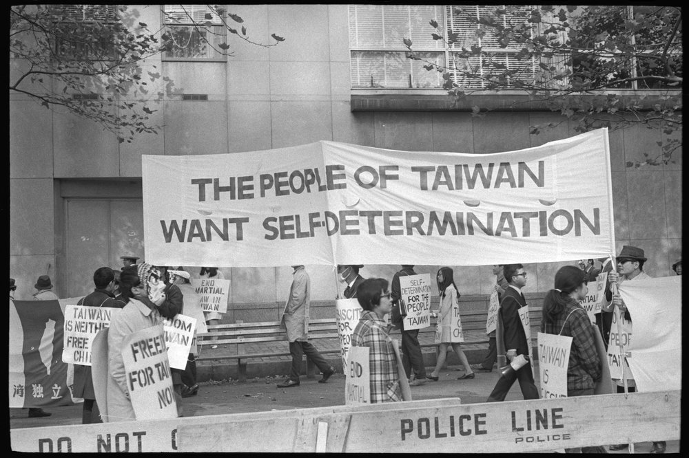 People of Taiwan want self-determination, October 23, 1970