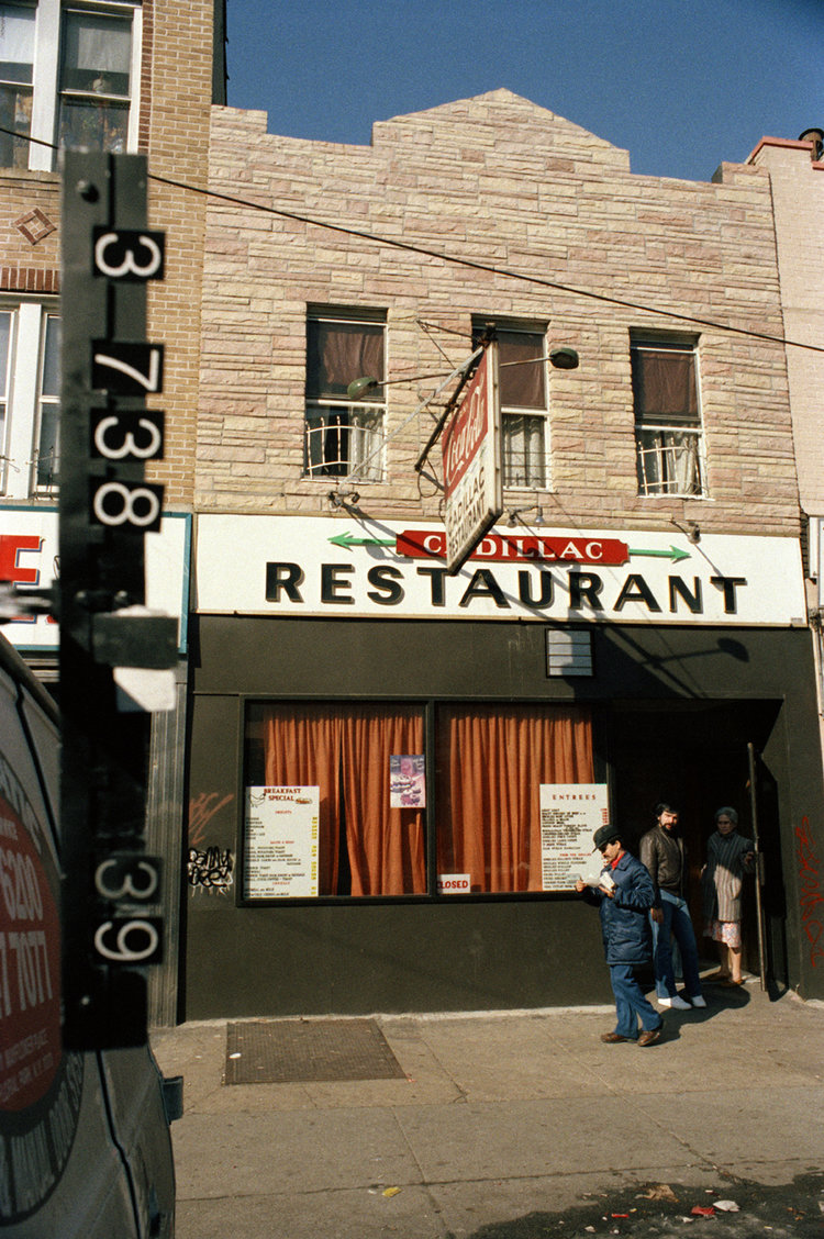 Restaurant location, ca. 1985. NYC Municipal Archives.
