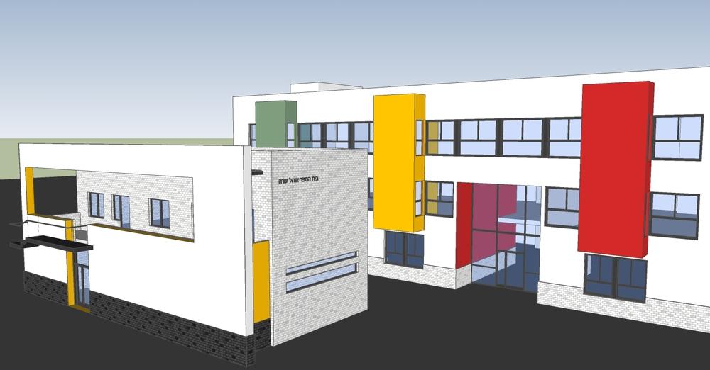 Ohel Sara School