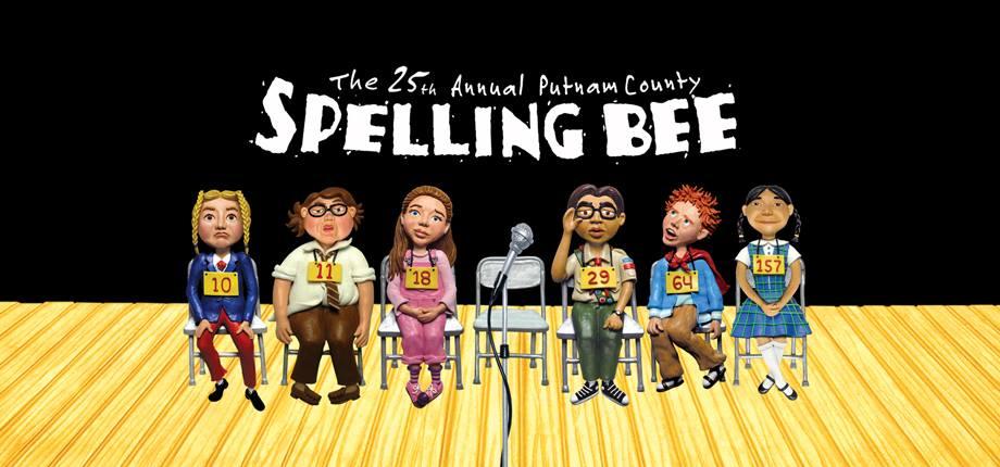 spelling bee website page.jpg