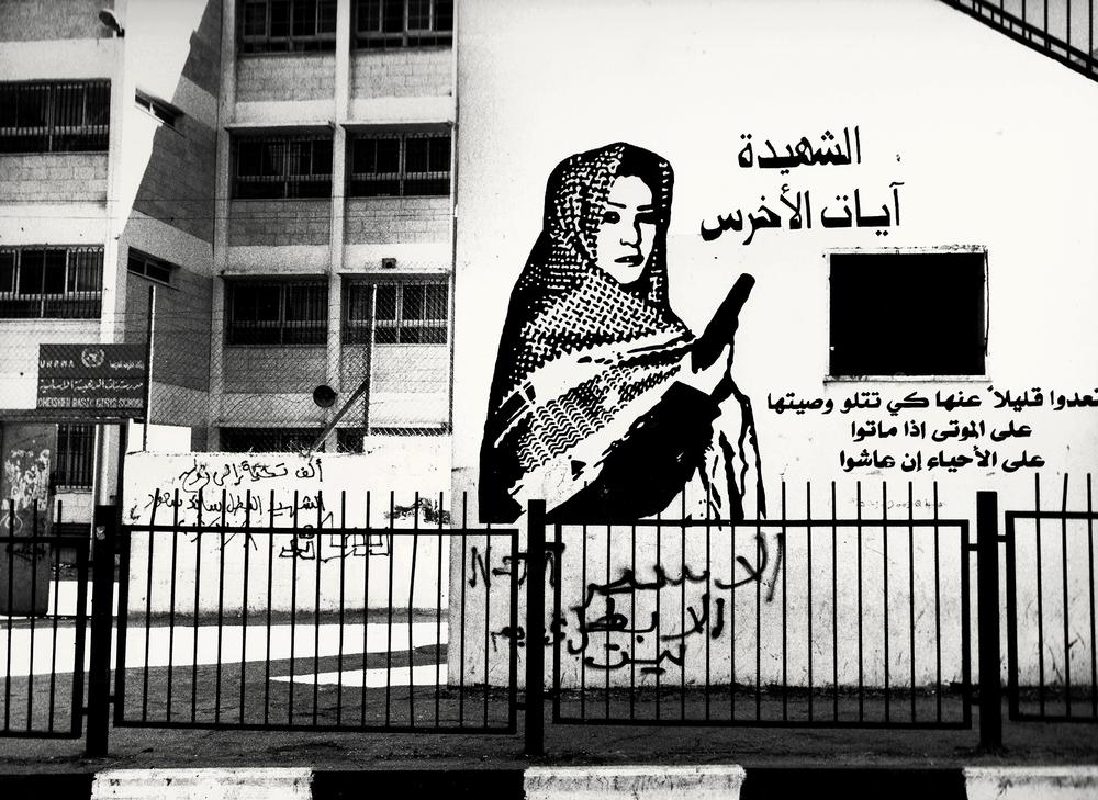 West Bank 6.jpg