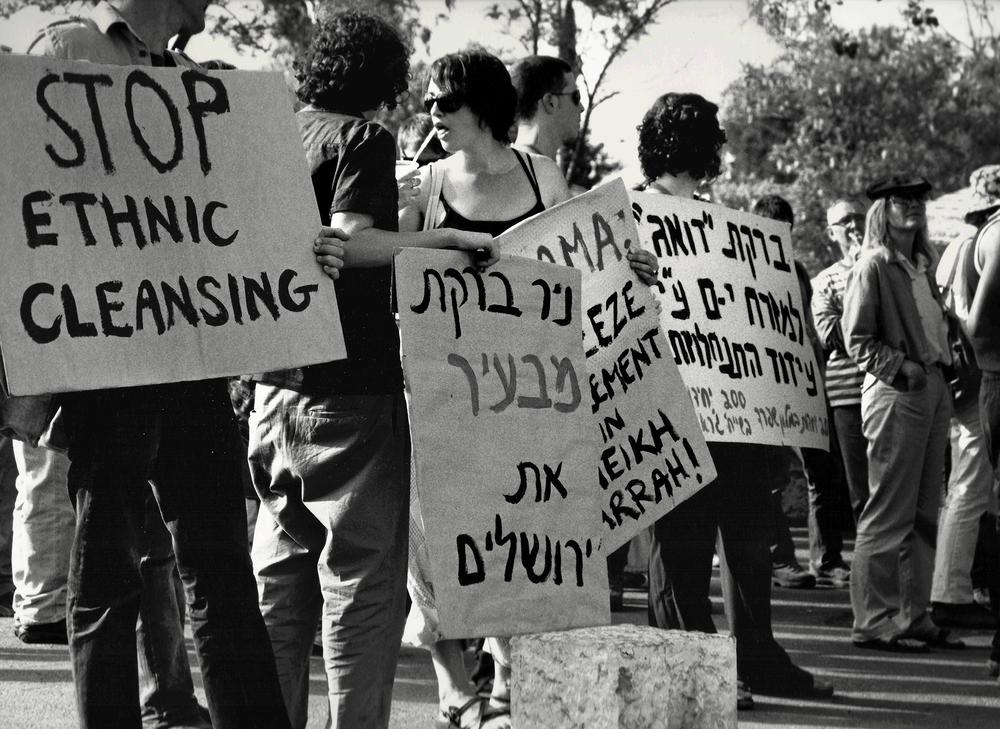 West Bank 8.jpg