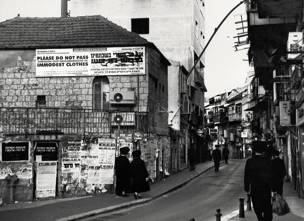 West Bank 10.jpg