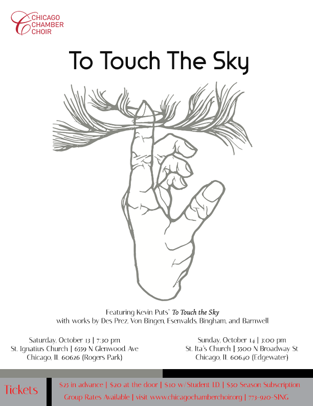 TouchTheSky Poster.png