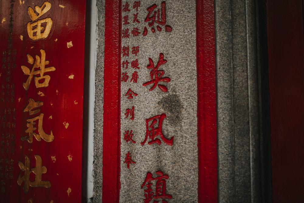 Hong Kong - 140.jpg