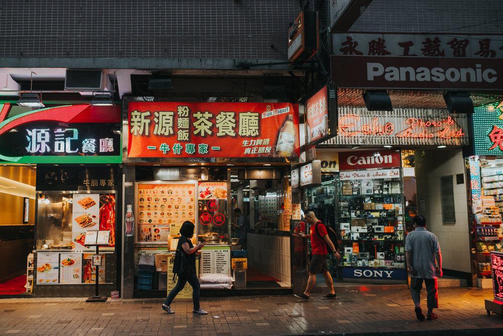 Hong Kong - 175.jpg