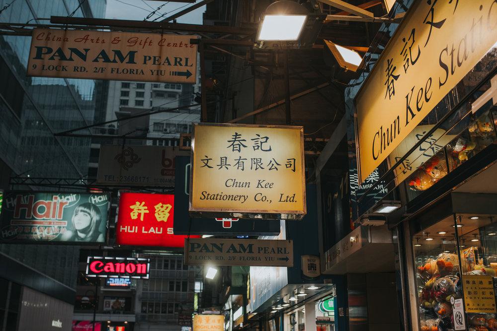 Hong Kong - 178.jpg