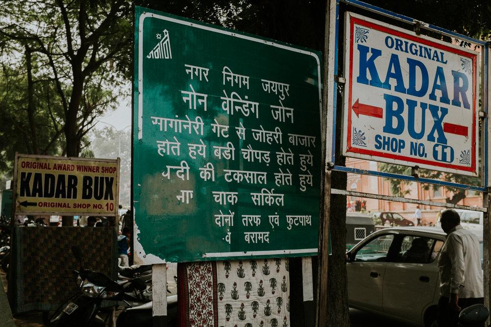 INDI1870.jpg