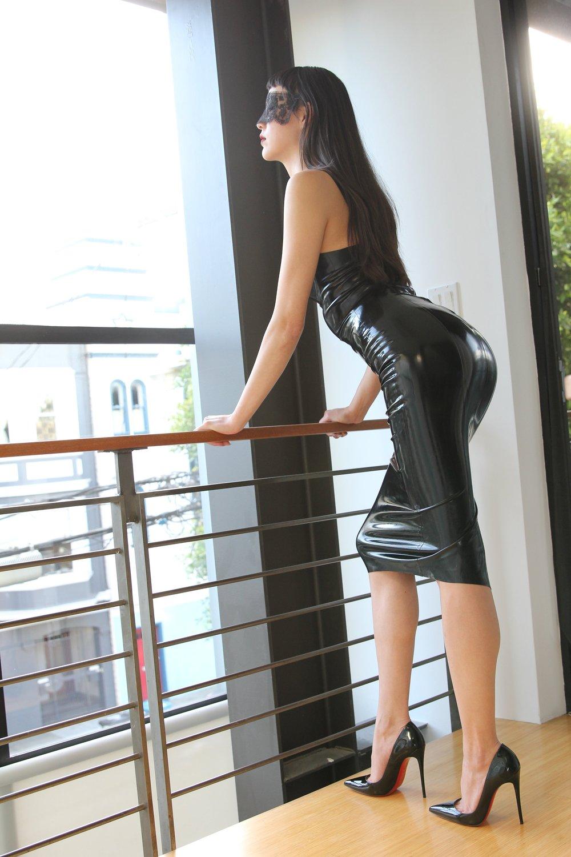 mistress esme