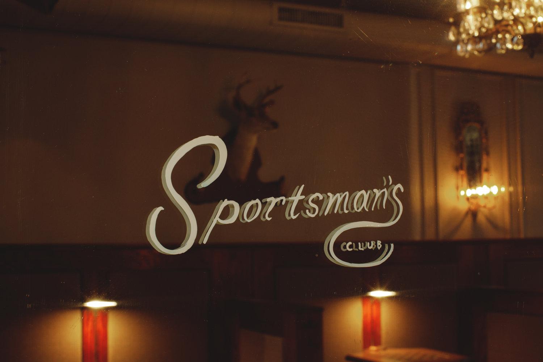 sportsman u0027s club
