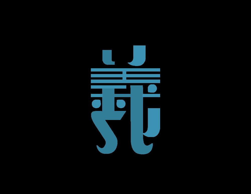 SiuHei-logo.png