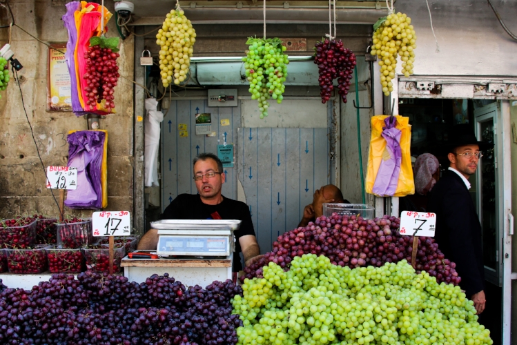 Grape shot from Mahane Yehuda Market.