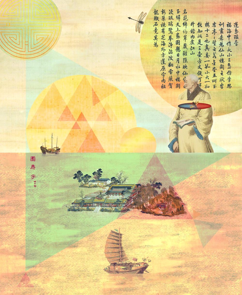 圆明园四十景-97.png