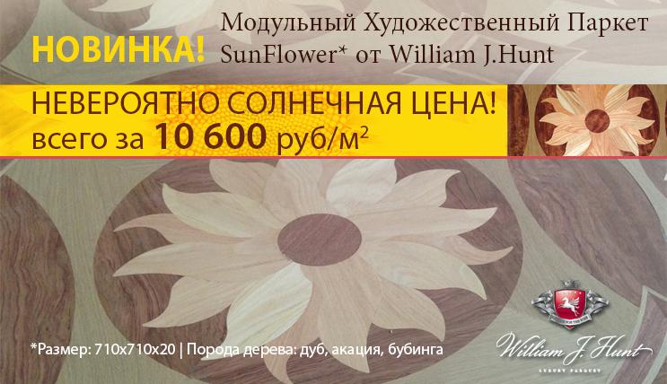 6455365_orig.jpg