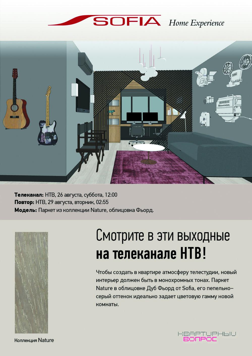 КВ_пол.jpg