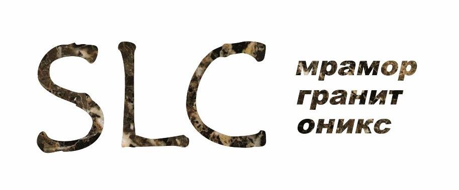 логотип slc.jpg