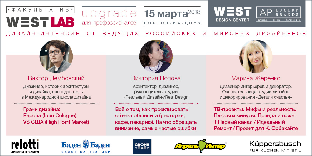 WestLab_2018-03-15__1000x500px_(03-12).jpg
