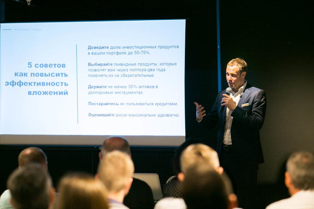 Расширенное заседание Ростовского Клуба 2015, 14 июня 2018