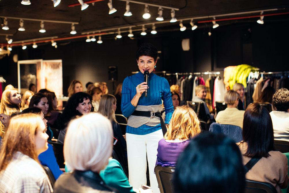 Fashion-тренинг Анны Чигиринских, 19 октября 2018
