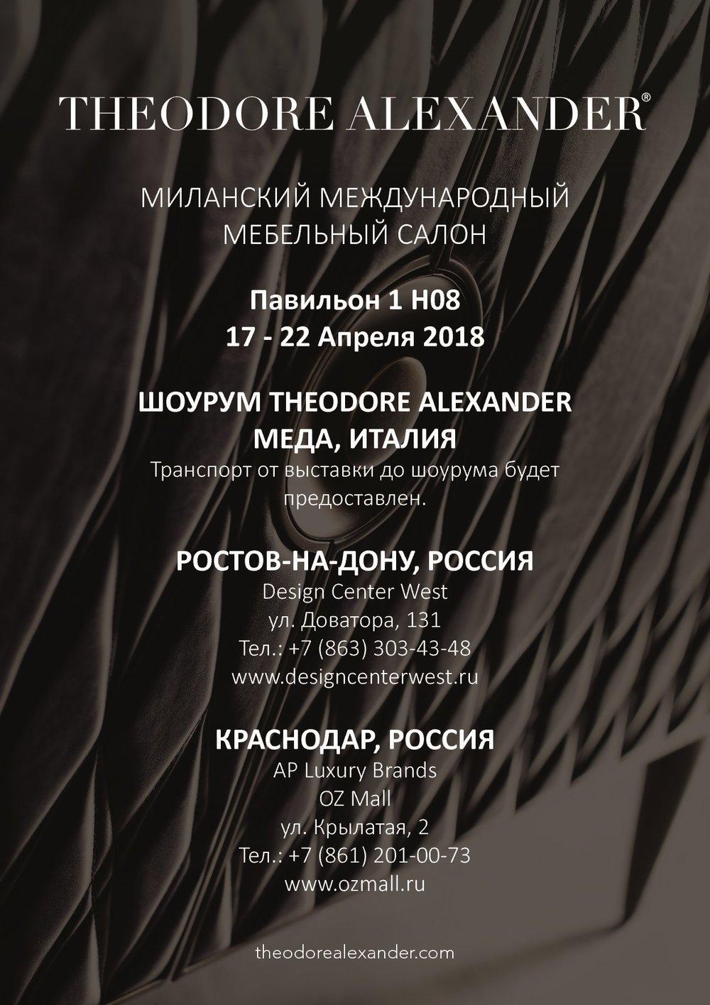 Milan Postcard_ready to print_Rostov Krasnodar (pdf.io).jpg